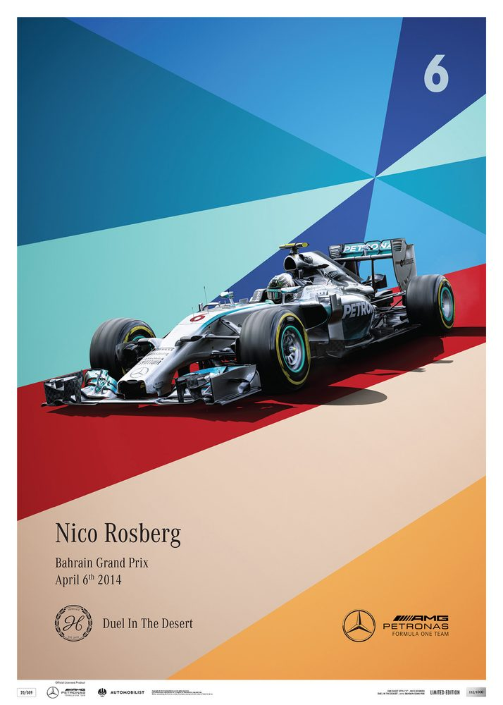 Mercedes-AMG Petronas Motorsport – 2014 – Nico Rosberg | Limited Edition