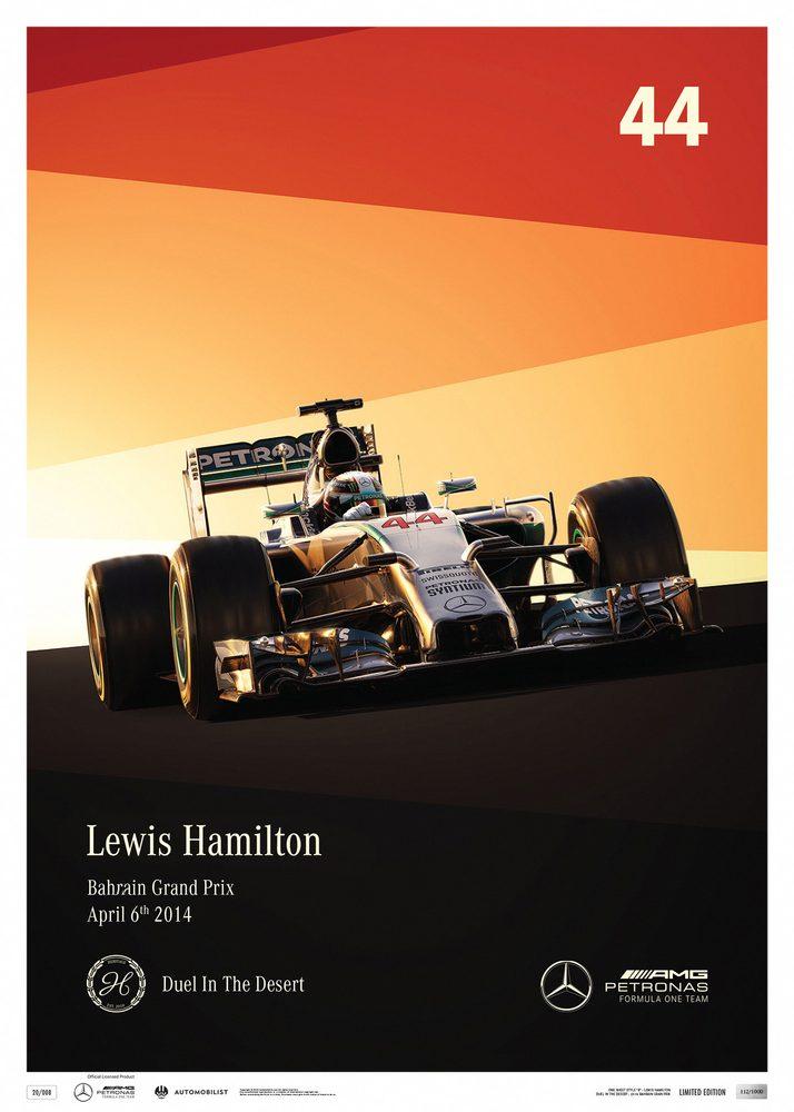 Mercedes-AMG Petronas Motorsport – 2014 – Lewis Hamilton | Limited Edition